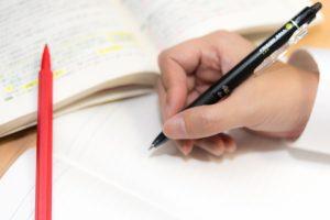 資格認定試験を受ける